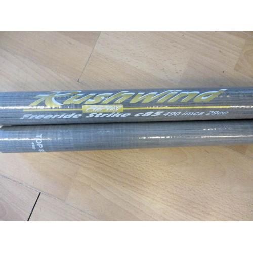 Άλμπουρο SDM 490cm C85% Rushwind