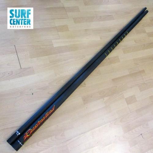 Mast 370cm SDM C55 Rushwind