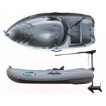 Rider 1-seat kayak with optional electric motor