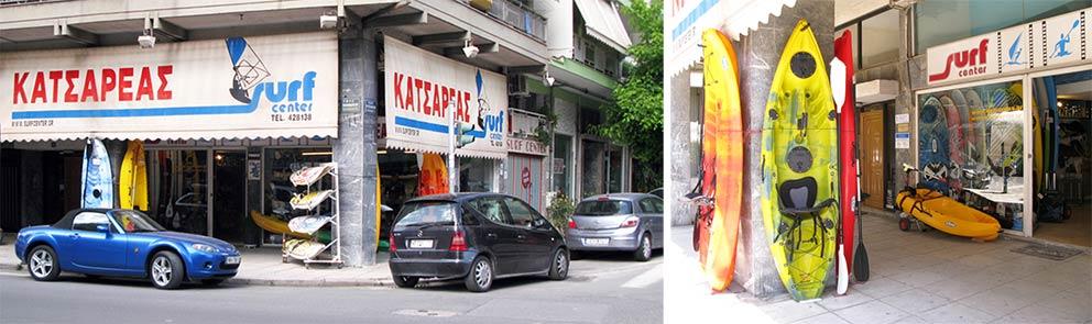 Το φυσικό κατάστημα στη Θεσσαλονίκη από το 1985