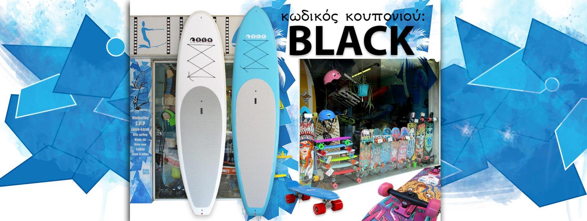 Black_friday_code
