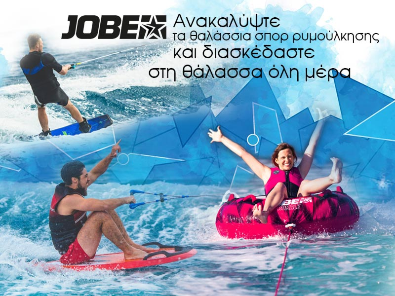 JOBE-SPORTS-slide_surfcenter-mobile