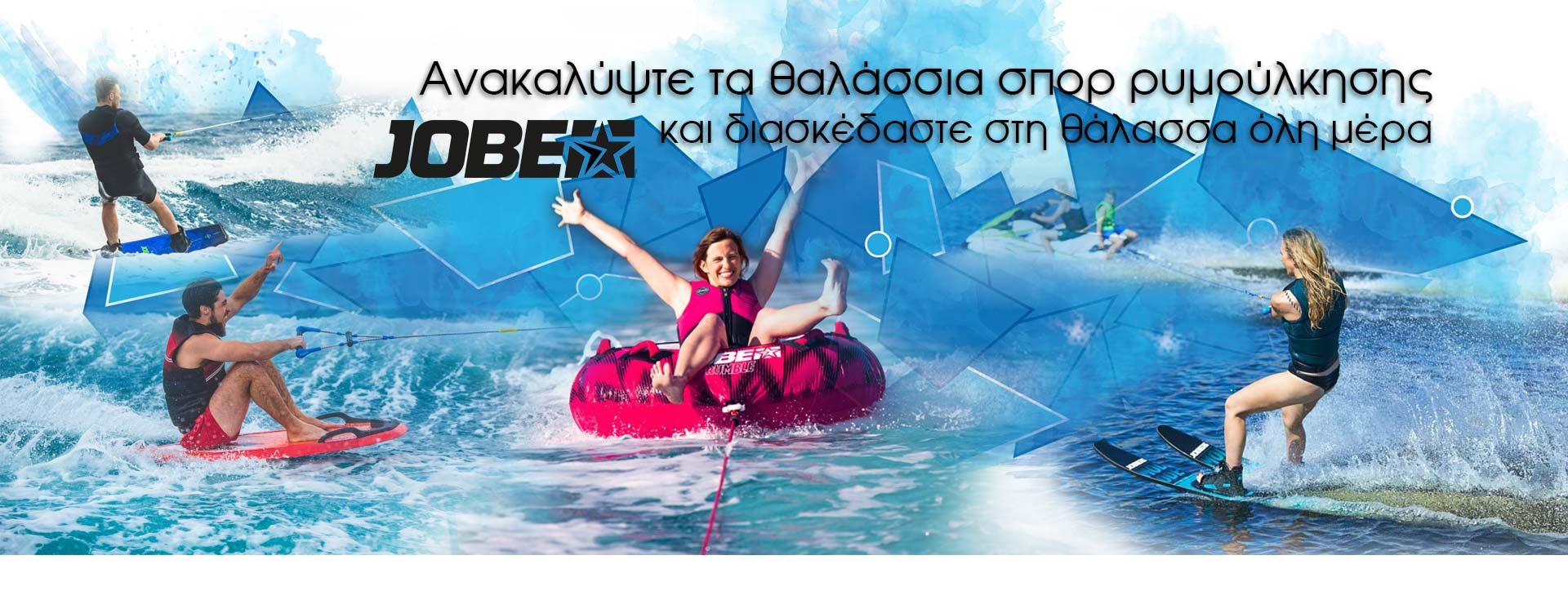JOBE-SPORTS-slide_surfcenter-site
