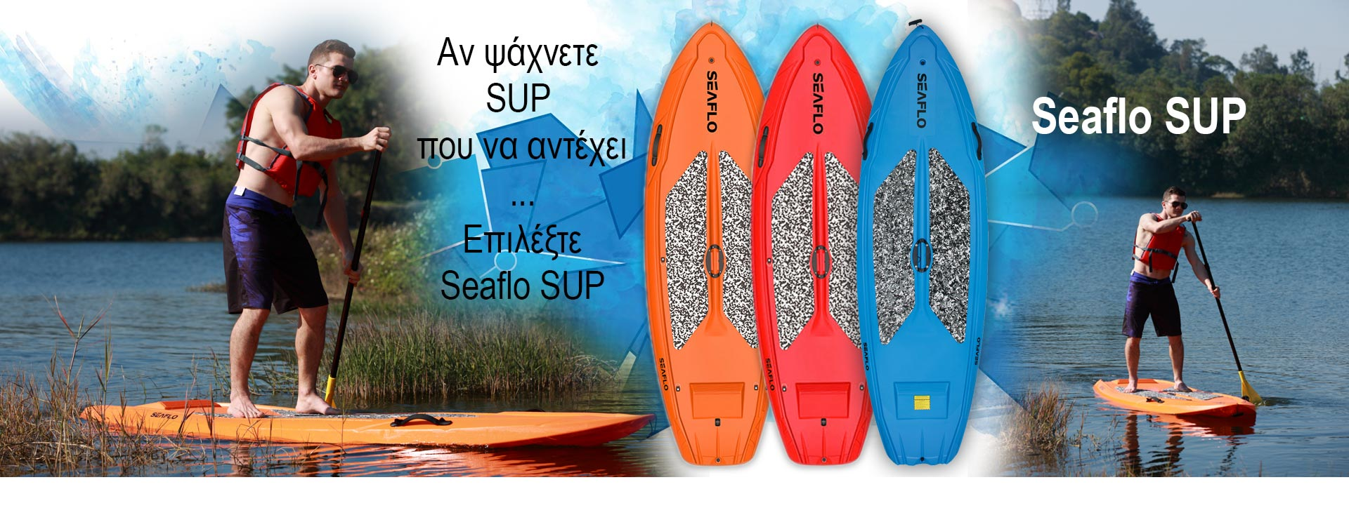 Seaflo_SUP_slide_New