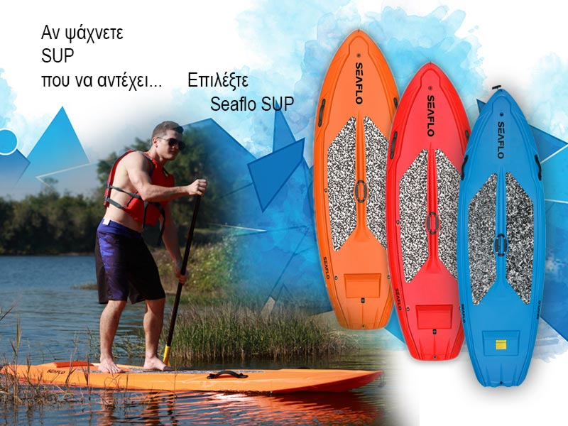 Seaflo_SUP_slide_mobile_new