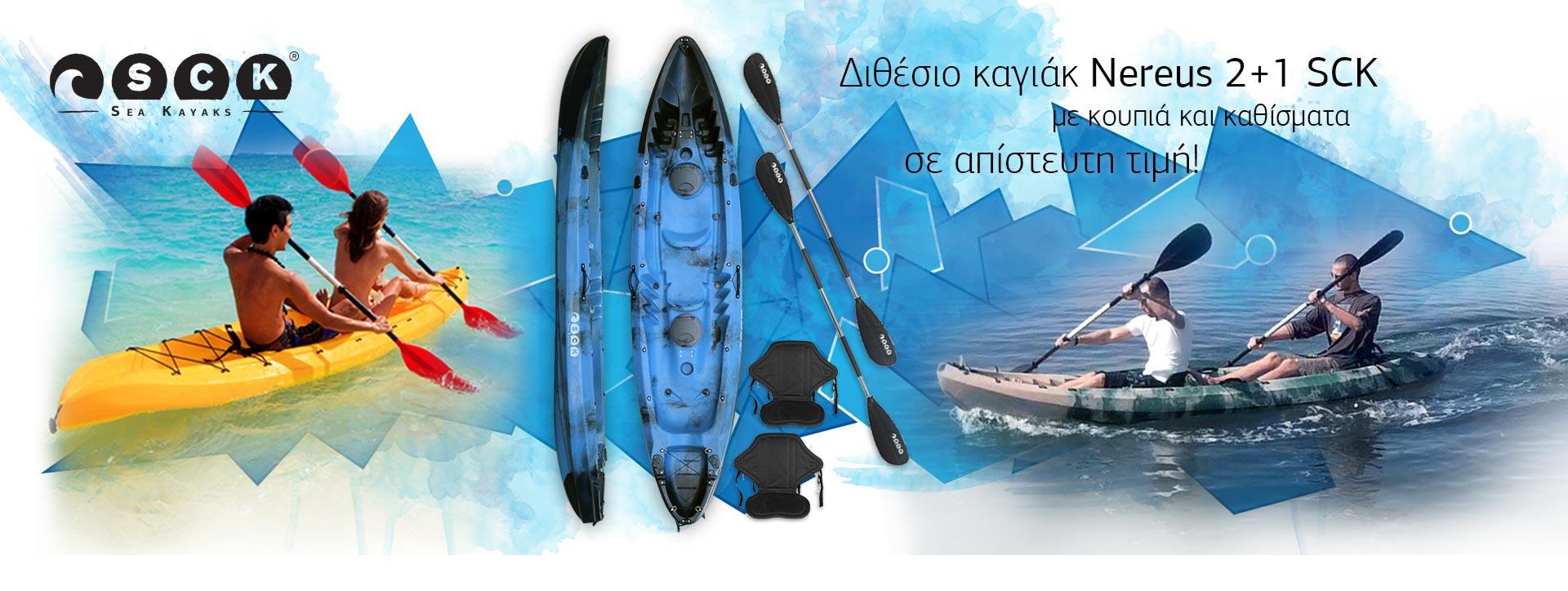 Slide_Nereus_kayak_SCK