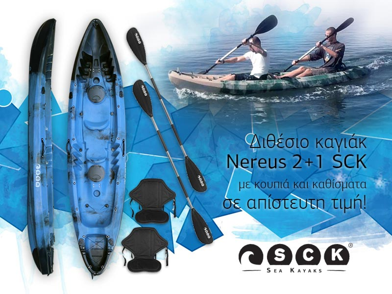 Slide_Nereus_kayak_SCK_mobile