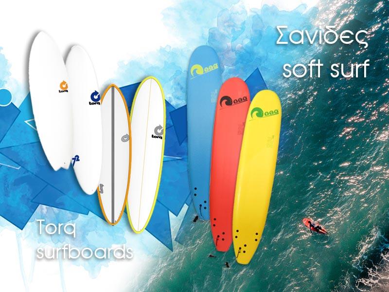 surfboards_surfcenter-mobile